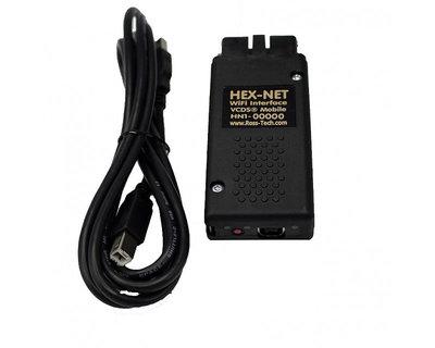 VCDS HEX NET (WIFI + USB) VIN ongelimiteerd